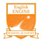 English ENGINE